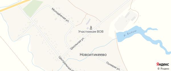 Школьная улица на карте деревни Новоитикеево с номерами домов