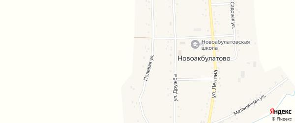 Полевая улица на карте деревни Новоакбулатово с номерами домов