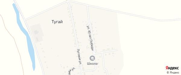Улица 40 лет Победы на карте села Тугая с номерами домов