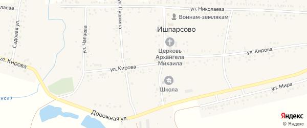 Улица Кирова на карте села Ишпарсово с номерами домов