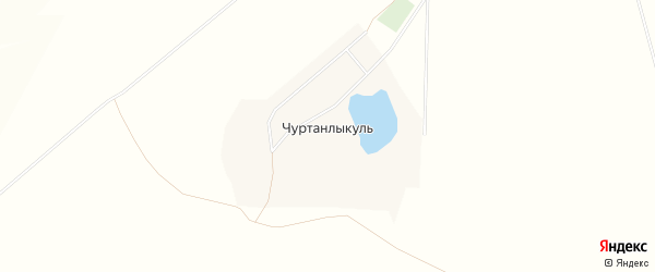 Карта деревни Чуртанлыкуля в Башкортостане с улицами и номерами домов