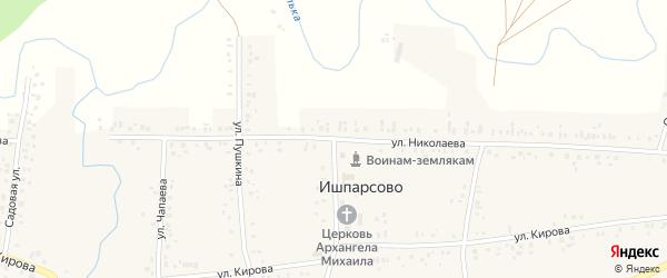 Улица Николаева на карте села Ишпарсово с номерами домов