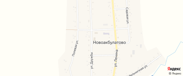 Улица Дружбы на карте деревни Новоакбулатово с номерами домов