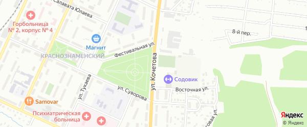 Улица Кочетова на карте Стерлитамака с номерами домов