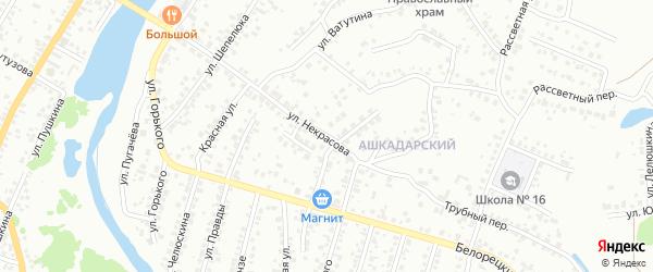 Улица Некрасова на карте Стерлитамака с номерами домов