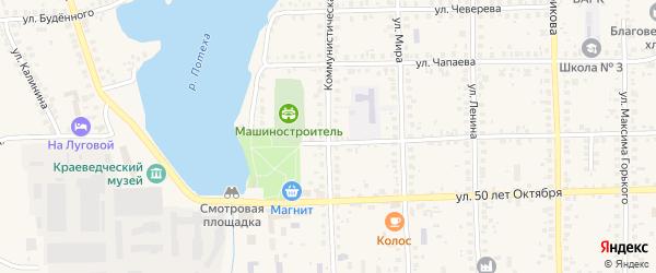 Коммунистическая улица на карте Благовещенска с номерами домов