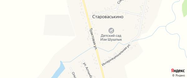 Трактовая улица на карте деревни Староваськино с номерами домов