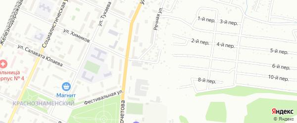 Речной 1-й переулок на карте Стерлитамака с номерами домов