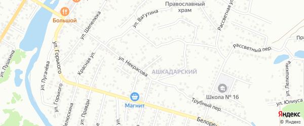 Некрасова 1-й переулок на карте Стерлитамака с номерами домов