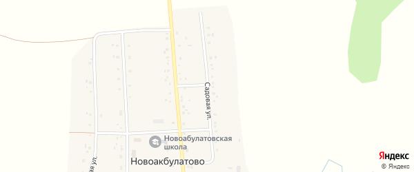 Садовая улица на карте деревни Новоакбулатово с номерами домов