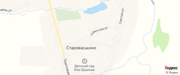 Советская улица на карте деревни Староваськино с номерами домов