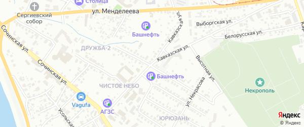 Кавказская улица на карте Уфы с номерами домов