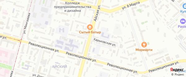 Харьковская улица на карте Уфы с номерами домов