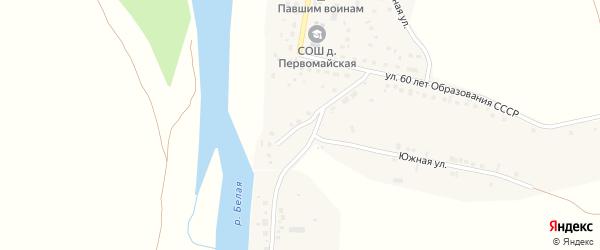 Береговая улица на карте Первомайской деревни с номерами домов