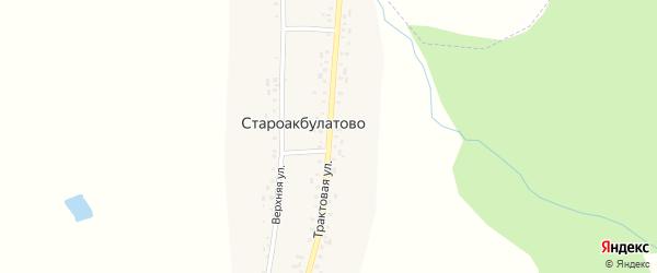 Трактовая улица на карте деревни Староакбулатово с номерами домов
