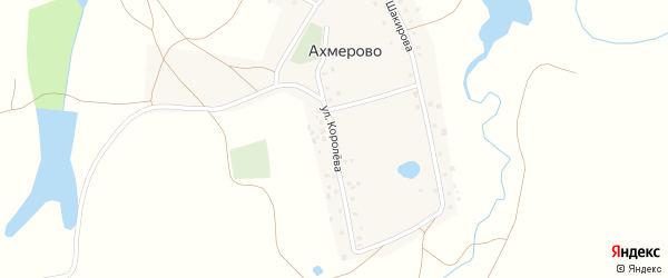 Улица Королева на карте деревни Ахмерово с номерами домов