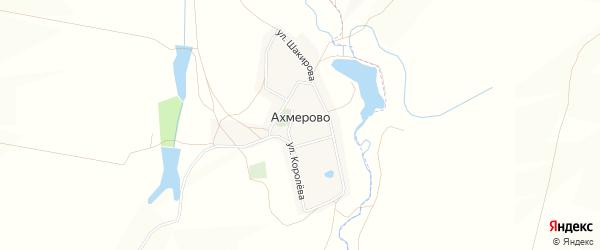 Карта деревни Ахмерово в Башкортостане с улицами и номерами домов