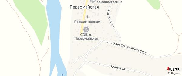 Улица 60 лет Образования СССР на карте Первомайской деревни с номерами домов