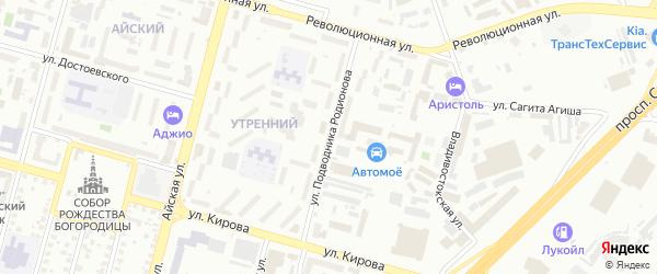 Улица Подводника Родионова на карте Уфы с номерами домов