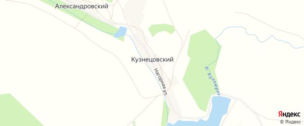 Карта Кузнецовского хутора в Башкортостане с улицами и номерами домов
