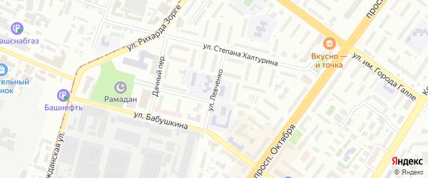 Улица Левченко на карте Уфы с номерами домов