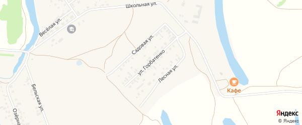 Улица Горбатенко на карте села Заливной с номерами домов