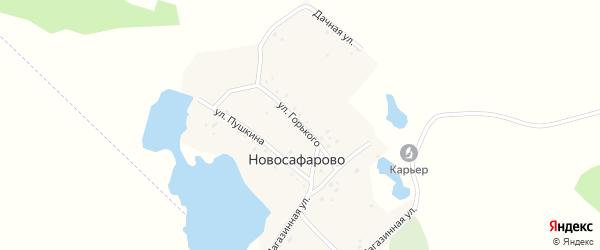 Улица Горького на карте деревни Новосафарово с номерами домов