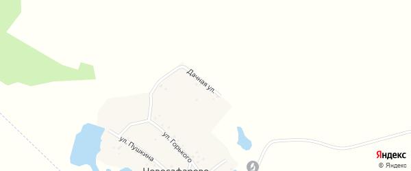 Дачная улица на карте деревни Новосафарово с номерами домов