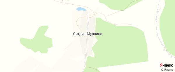 Карта деревни Ситдик-Муллино в Башкортостане с улицами и номерами домов