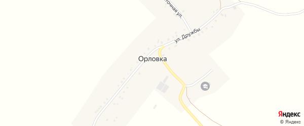 Улица Дружбы на карте села Орловки с номерами домов
