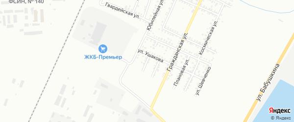 Ушакова 1-й переулок на карте Стерлитамака с номерами домов