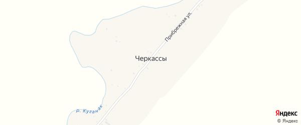 Дачный переулок на карте деревни Черкасс с номерами домов
