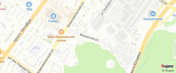 Вишерская улица на карте Уфы с номерами домов