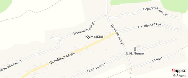 Молодежная улица на карте деревни Кумьязы с номерами домов
