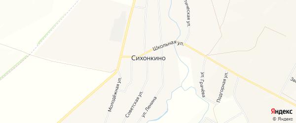 Карта села Сихонкино в Башкортостане с улицами и номерами домов