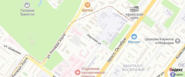 Научная улица на карте Уфы с номерами домов