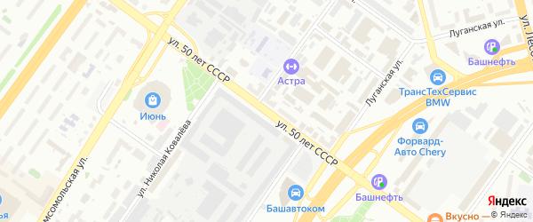 Улица 50 лет СССР на карте Уфы с номерами домов
