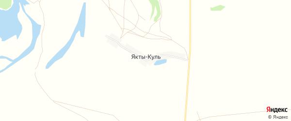Карта деревни Якты-Куль в Башкортостане с улицами и номерами домов