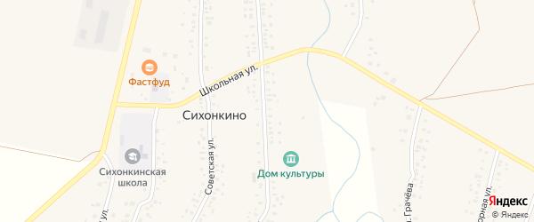 Улица Ленина на карте села Сихонкино с номерами домов