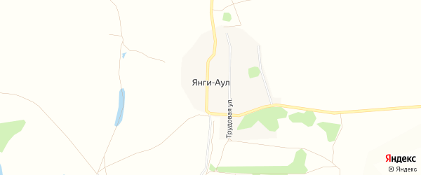 Карта деревни Янги-Аула в Башкортостане с улицами и номерами домов
