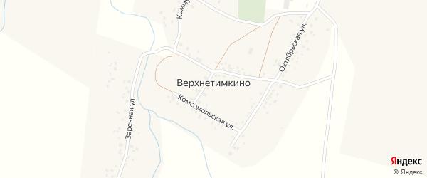 Центральная улица на карте деревни Верхнетимкино с номерами домов