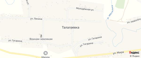 Улица Новоселов на карте села Талалаевки с номерами домов
