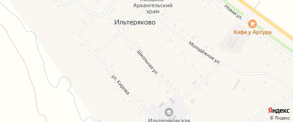 Школьная улица на карте села Ильтеряково с номерами домов