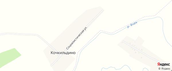 Социалистическая улица на карте деревни Кочкильдино с номерами домов