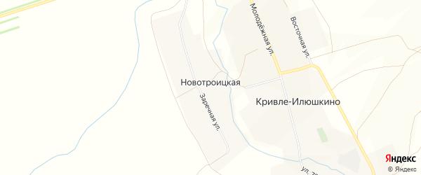 Карта Новотроицкой деревни в Башкортостане с улицами и номерами домов