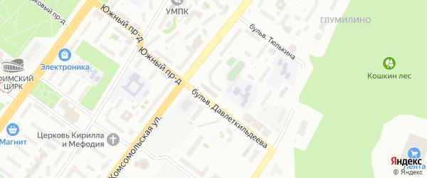 Бульвар Давлеткильдеева на карте Уфы с номерами домов