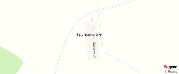 Садовая улица на карте деревни Грунского 2-й с номерами домов