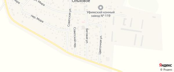 Беговая улица на карте Ольхового села с номерами домов