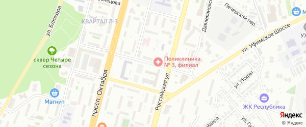 Российский переулок на карте Уфы с номерами домов