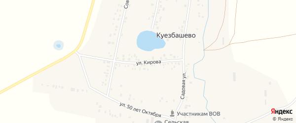 Улица Кирова на карте села Куезбашево с номерами домов